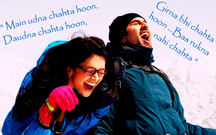 """Main udna chahta hoon, daudna chahta hoon....""  One of the most loved dialogues from  #YJHD"