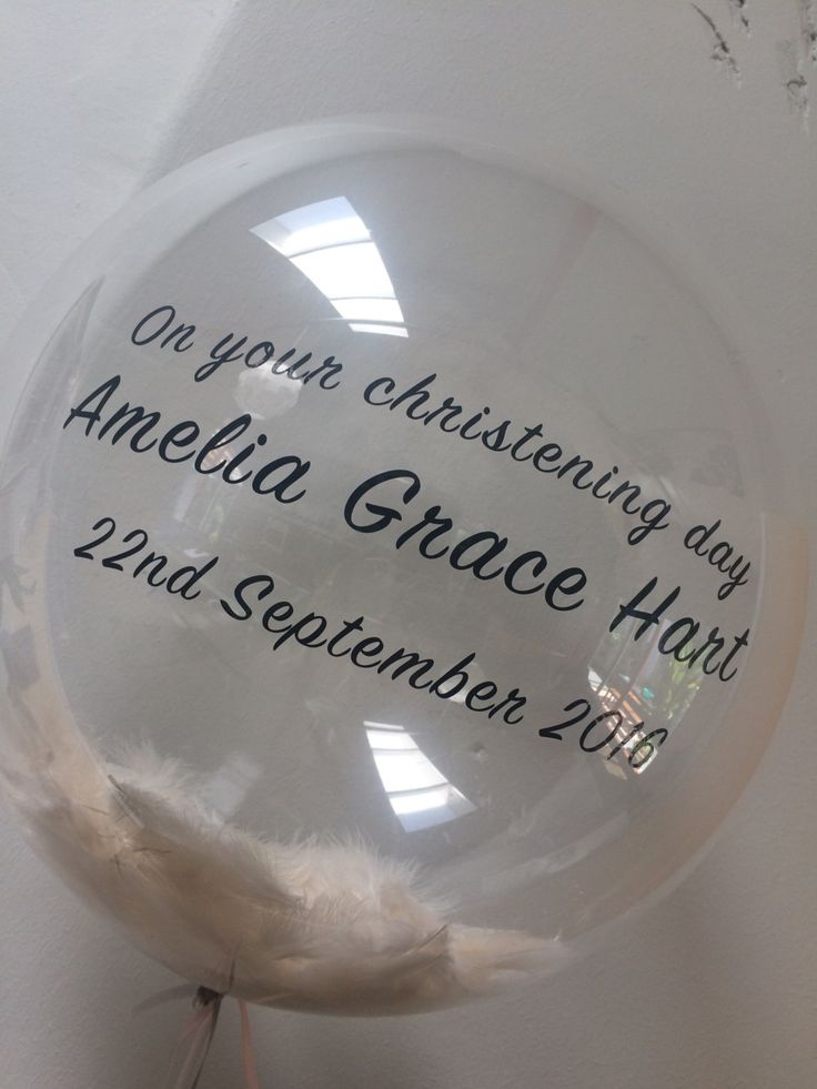 Personalised Christening day feather filled bubble. A perfect gift or ceremony decoration by TheBalloonStudio on Etsy