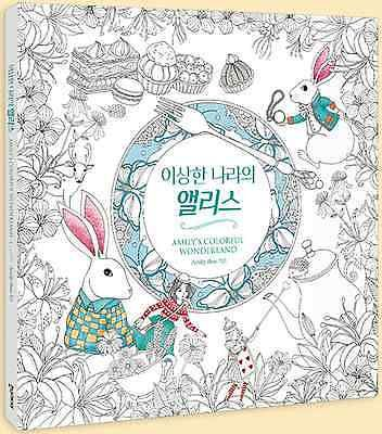 alice in wonderland coloring book - Google Search