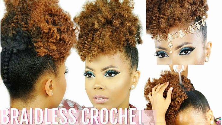 BRAIDLESS CROCHET HIGH PUFF TUTORIAL | NO CORNROWS + ILLUSION BRAID | NATURAL HAIR UPDO | TASTEPINK - YouTube