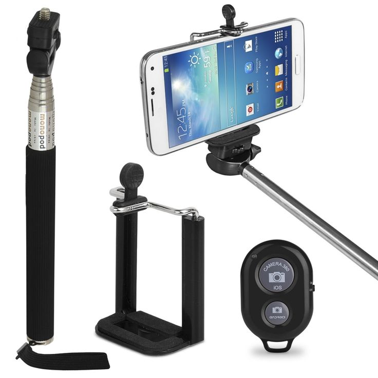 Take a look at this #selfie kit!