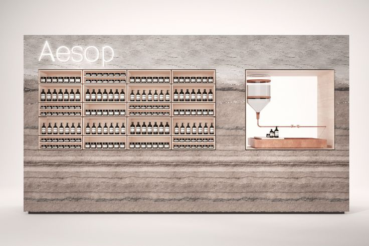 AESOP - Studio David Thulstrup