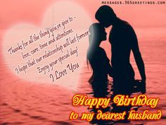 Birthday Wishes for Husband - Messages, Wordings and Gift Ideas