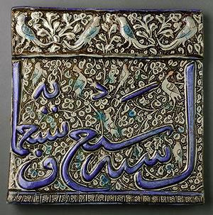 http://www.metmuseum.org/toah/works-of-art/12.44