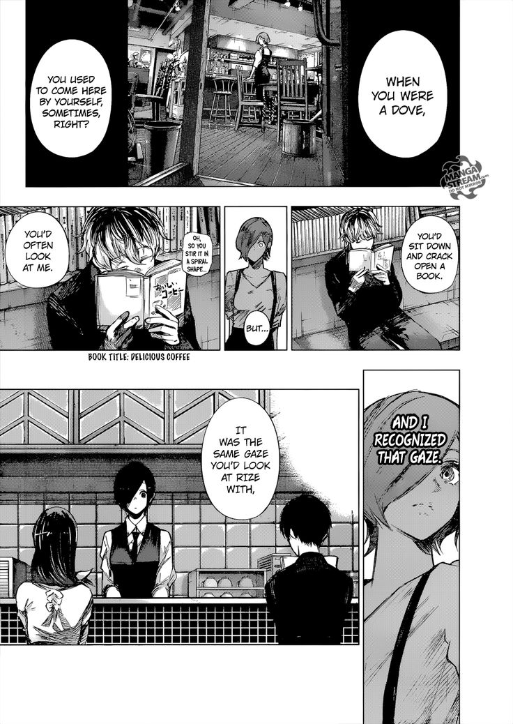 Tokyo Ghoul:re Chapter 122