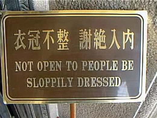 how to say bad in chinese