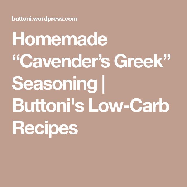 """Homemade """"Cavender's Greek"""" Seasoning 