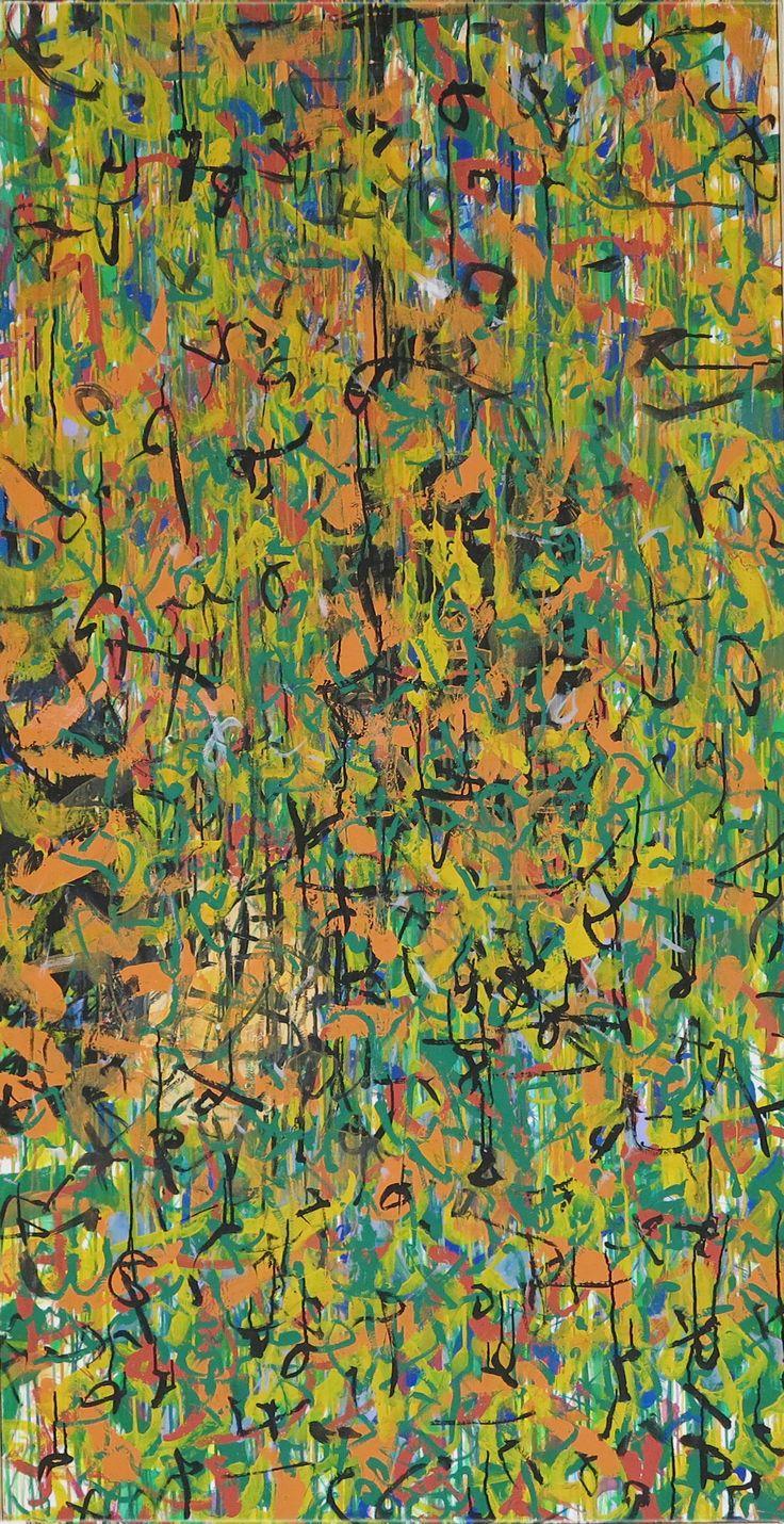 aatoth franyo: Áthatolhatatlan/Impenetrable - 2012 - 195x97cm - akril, vászon/ acrylic on canvas