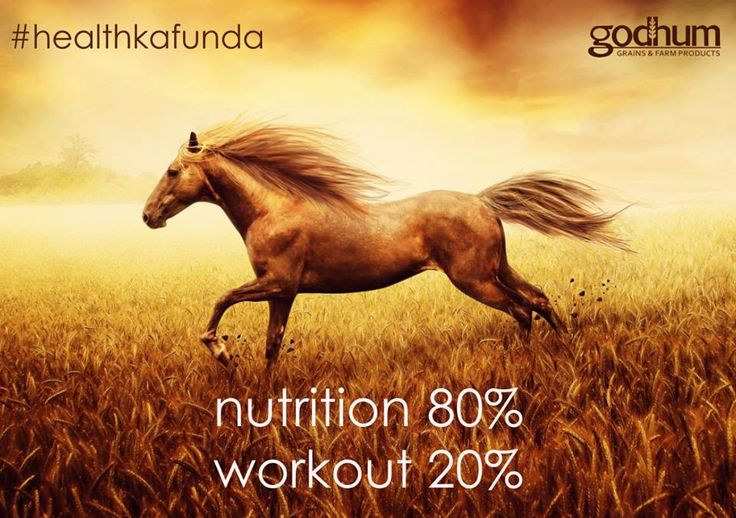 #godhum #healthkafunda - Eat lots of fresh fruits and vegetables with balanced carbohydrates and moderate protein. Hydrate throughout the day and eat 2- 3 hours before workout or as per your nutritionist / doctors advice. Share your own #healthkafunda with us, we would love to hear from you smile emoticon
