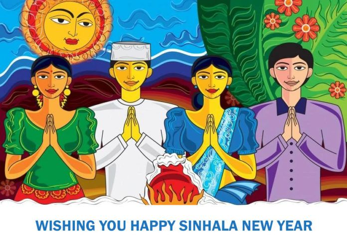 2020 Happy Sinhala New Year Quotes Sms Messages Wishes Images Pic In 2020 Sinhala New Year Wishes Happy New Year Status Happy New Year 2019