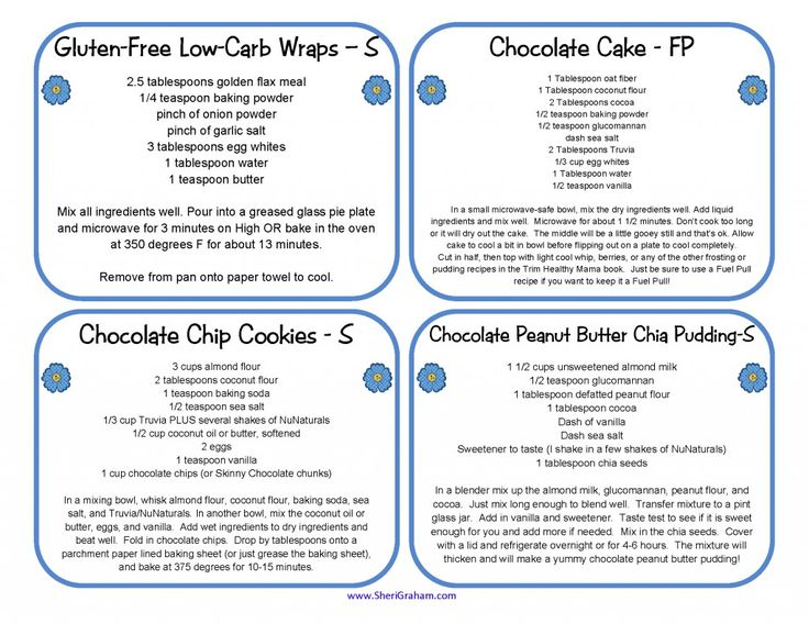103 best THM menus, blogs and documents images on Pinterest Thm - copy zumba punch card template free