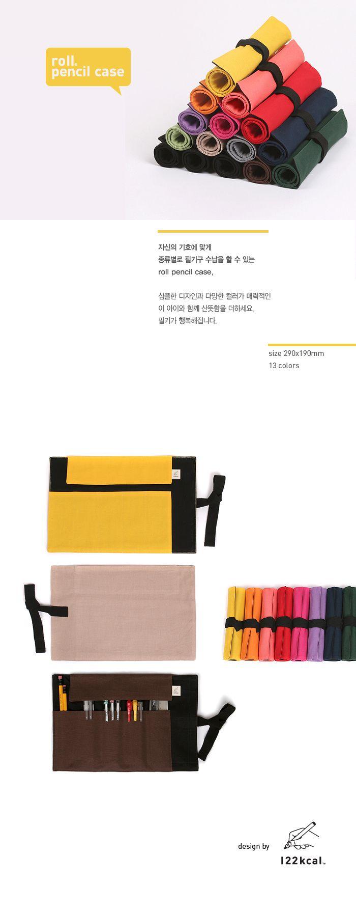 ARTBOX roll pencil case