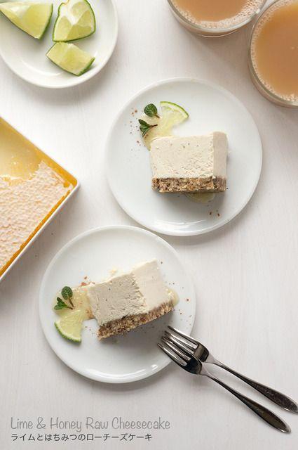 乳製品や小麦粉を使わないお菓子。ライムとはちみつのローチーズケーキ - BEAUTY CONCIER