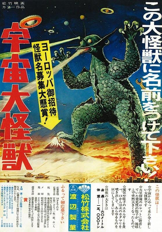 DRILLPOP #vintage #art #illustration #monsters #monster #kaiju #japan #japanese #scifi #horror