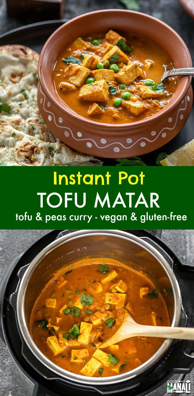 Tofu And Matar Green Peas Are Cooked Together In A Spicy Tomato Based Sauce This Vegan And Glute Vegan Instant Pot Recipes Vegetarian Recipes Indian Cooking
