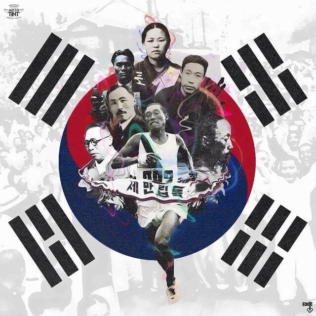 National celebration day 광복절 <Gwangbokjeol> :Liberation day 8:15
