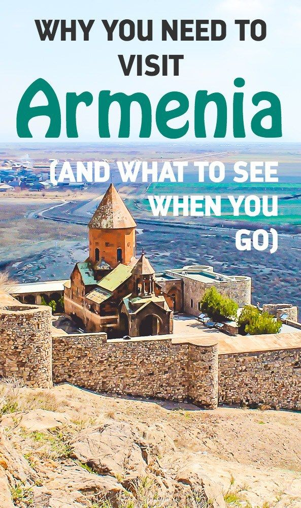 Why you NEED to visit Aremenia - the perfect budget friendly, beautiful travel destination. Click to read why you need to add it to your wanderlust bucket list, and where you should go!