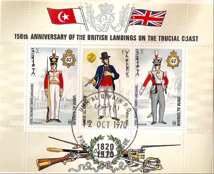 Commonwealth Stamps Opinion: 241. British Invasion Of The Trucial States.