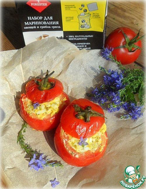 Запеченные помидоры с сырной начинкой - кулинарный рецепт