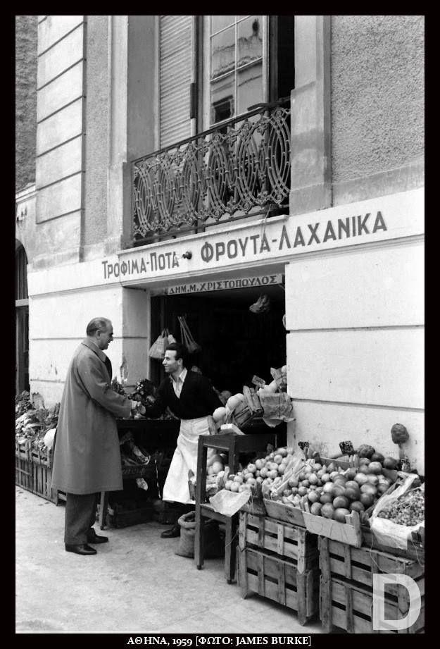 1960 ~ Greek Prime Minister Konstantinos Karamanlis visiting a grocery store in Kolonaki, Athens