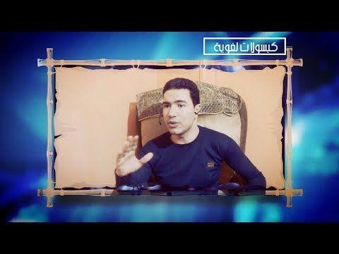 كبسولات لغوية   كيف نكتب وننطق العدد 100 باللغة العربية؟