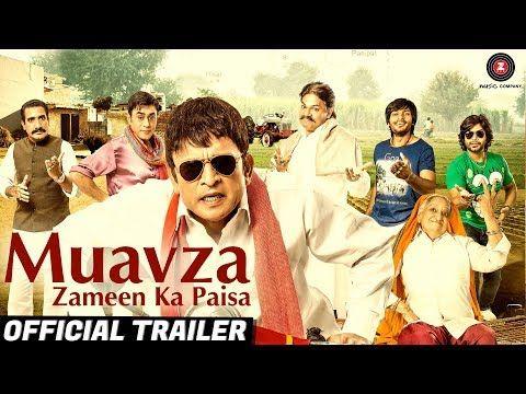 Muavza - Zameen Ka Paisa   Official Movie Trailer   Annu Kapoor, Akhilendra Mishra & Pankaj Beri