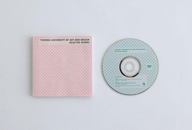 東北芸術工科大学2010|アカオニデザイン|山形のデザイン事務所|デザイン・ホームページ制作