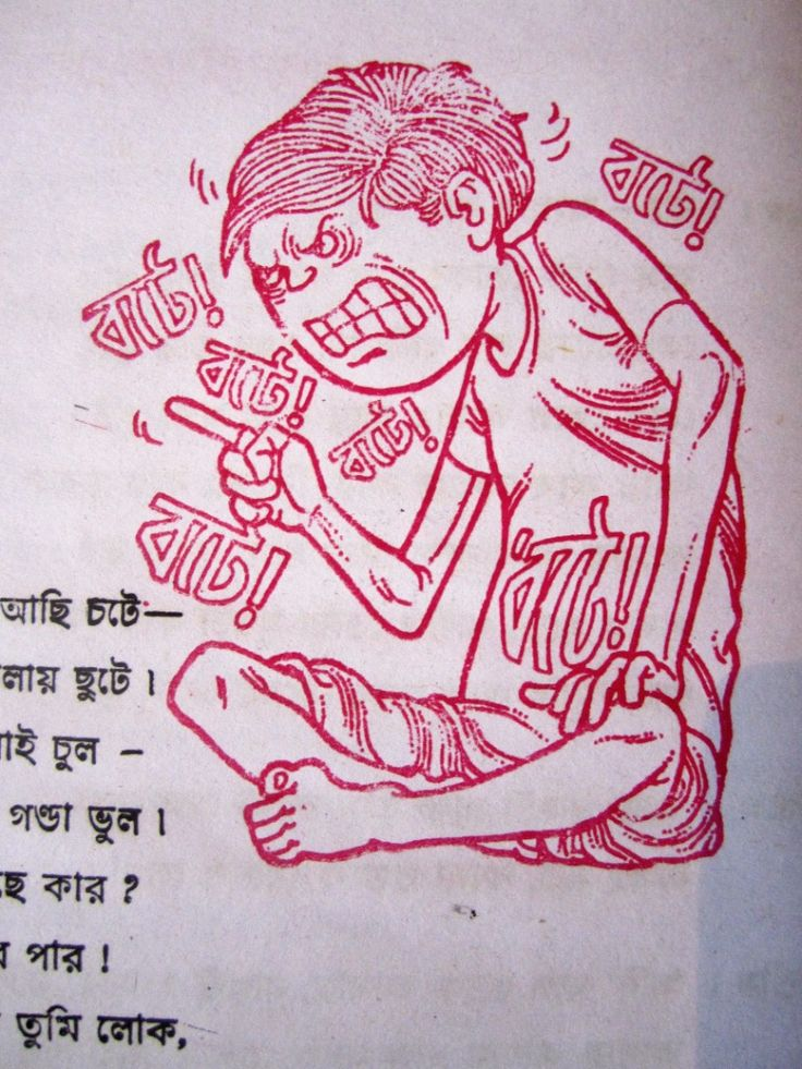 This image has been taken from a Bengali book of children's poems written by the famous Sukumar Ray, and illustrated by Bimal Das. The images are very interesting mainly because such images have been around for ages, since about 20 years ago. I find the images very reflective of the Bengali culture. (Kolkata) Unfortunately, not a lot of info is available on Bimal Das, whose particular style of imagery is very eye-catching and has a lot of details.