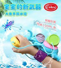 Bambini Bambino Bello Elefante Polso Pistola ad acqua Pistola Ad Acqua di Pompaggio Giocattoli Per I Bambini Del Fumetto di Balneazione Bambino Vasche Scherza il Regalo(China (Mainland))
