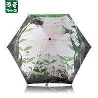 Творческий Волшебный лес Картина 3 Складной женщины зонтик двойной Утолщение зонтик зонтик уф-зонтик, SKU 04A1C36