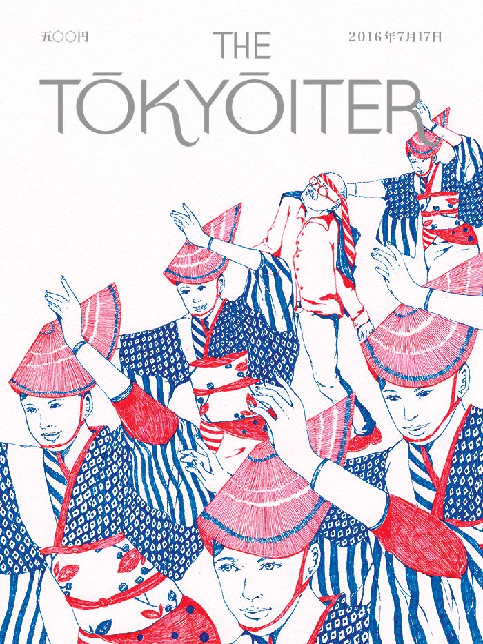 The Tokyoiter | Cover Illustration by Chiyun Yeh-Yo
