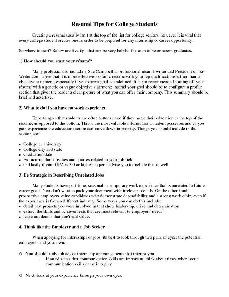 how to create a college resume digg3com. math worksheet sample ...