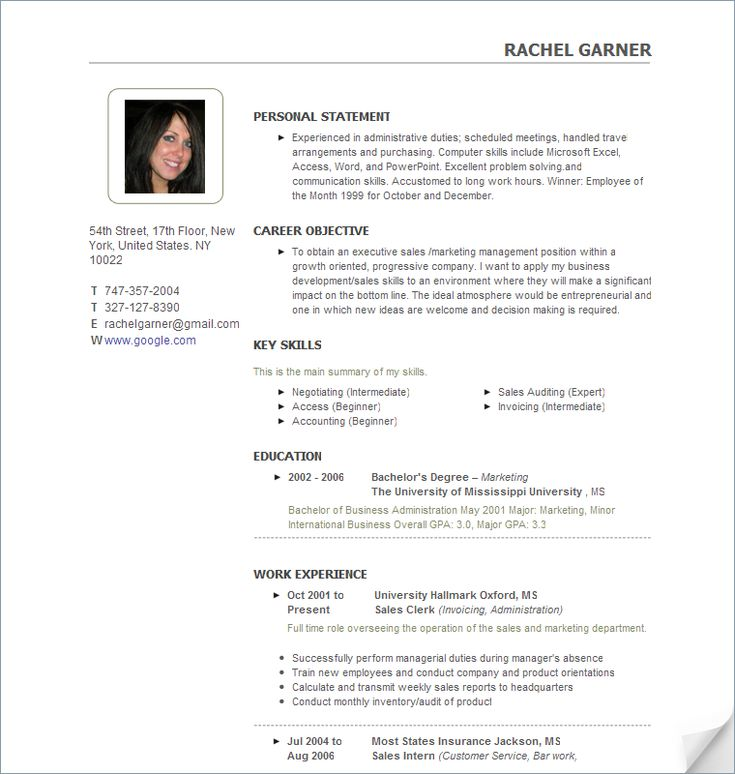 Good Resume Template A Good Resume Example Best Resume Examples For
