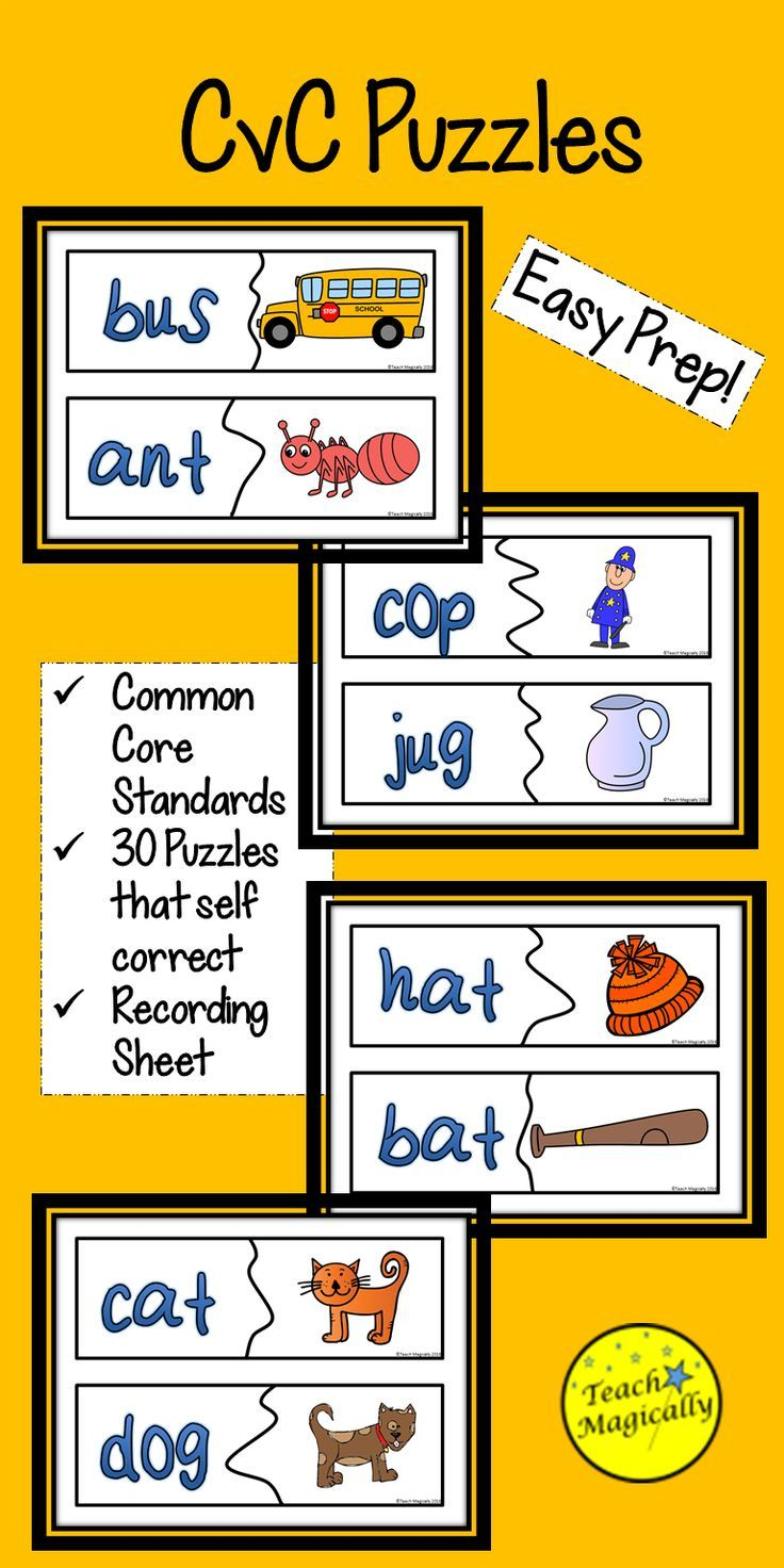 Blending CvC Words Phonemic Awareness Puzzles Cvc words