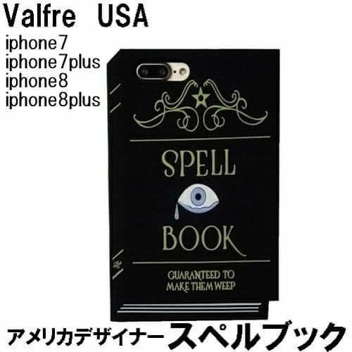 魔法の書 iphoneケース #iphone8 #iphone7 #セレクトショップレトワールボーテ #Facebookページ で毎日商品更新中です  https://www.facebook.com/LEtoileBeaute  #ヤフーショッピング https://store.shopping.yahoo.co.jp/beautejapan2/spell-book-3d-iphone-7-case.html  #レトワールボーテ #fashion #コーデ #yahooショッピング #iphone7plus #流行り #iphone8plus #シリコンiphoneケース #おしゃれ #大人気 #かわいい #可愛い #お洒落 #魔法の杖 #誕生日プレゼント #魔法の言葉 #アイフォンケース #iphoneケース
