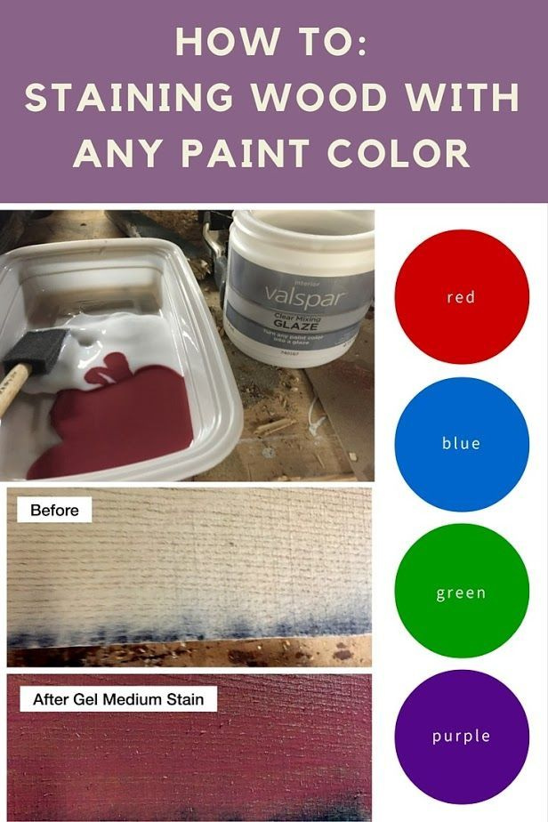 Staining Wood Any Paint Color You Want Pretty Purple Door Staining Wood Diy Wood Stain Paint Stained Wood