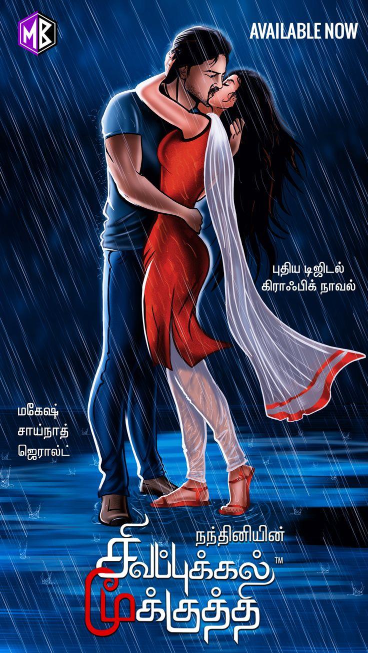 Seven of the Best Romantic Suspense Novels