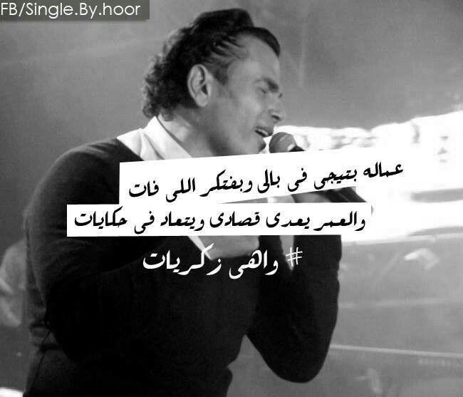 Naheeds - Islamic Songs with Lyrics - Home | Facebook