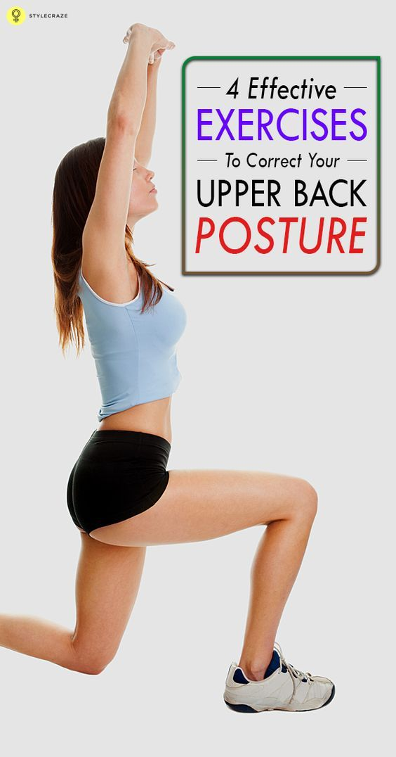 4 Effective Exercises To Correct Your Upper Back Posture