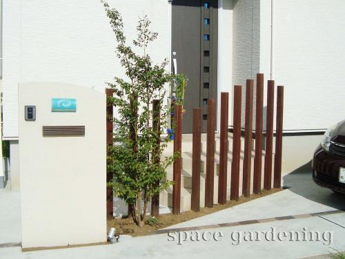 施工例画像:シンプル門柱 四街道市