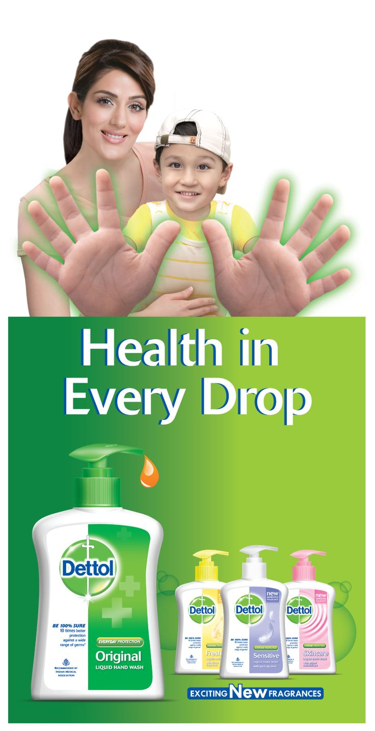 dettol hand wash market size This pin was discovered by qne discover (and save) your own pins on pinterest.