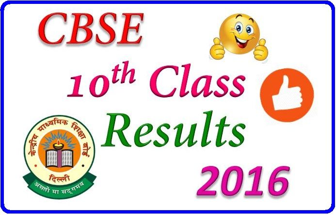 CBSE 10th Result 2016