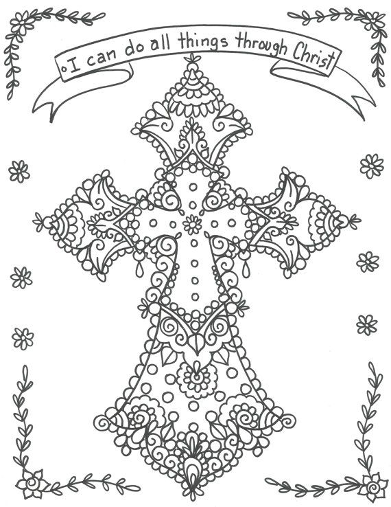 2043 Best Bible Colouring Pages Images On Pinterest Coloring Pages