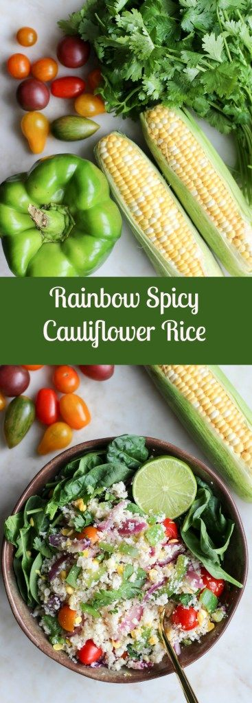 Rainbow Spicy Cauliflower RIce (vegan and gluten-free) apolloandluna.com