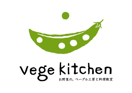 「お野菜の、ベーグル工房と料理教室」というコピーも提案。