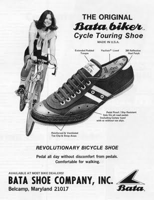 The original Bata Biker Shoe. old school