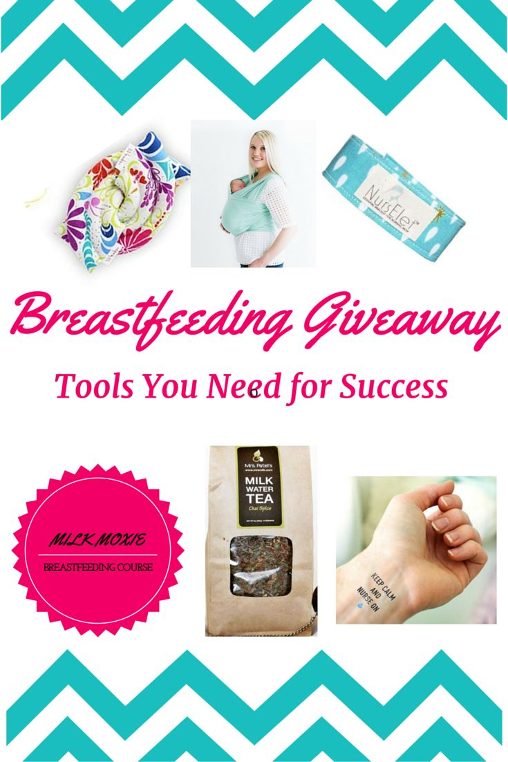 Giveaway!  Enter to Win Free Products for Breastfeeding Success