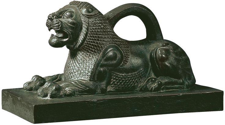 Sculpture: Lion weight of Susa