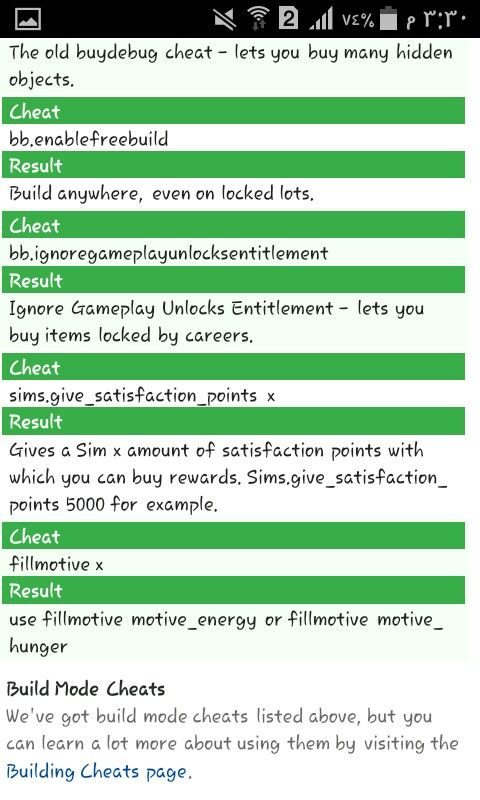 sims 4 building cheats