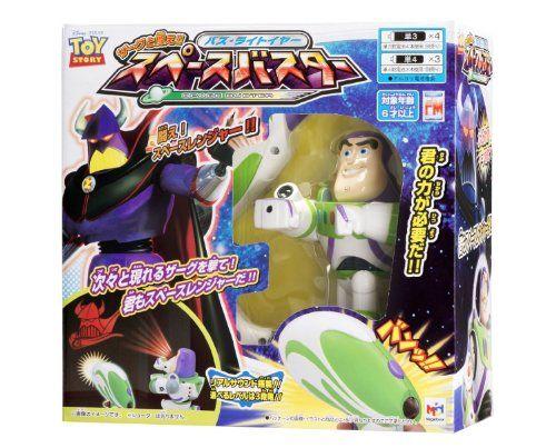 Disney Disney Toy Story Buzz Lightyear Space Buster figure die cast doll ( parallel import ) @ niftywarehouse.com #NiftyWarehouse #Toy #Story #Movie #ToyStory #Pixar